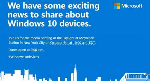 6 Октября microsoft поведает о новых устройствах на windows 10