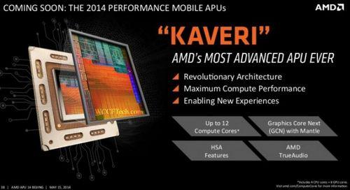 Amd представила мобильные процессоры a-series нового поколения