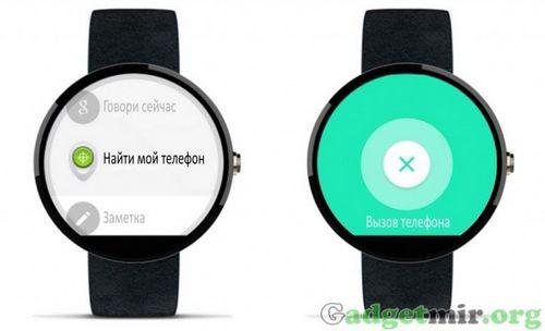 Android device manager поможет найти утерянный смартфон через смарт-часы