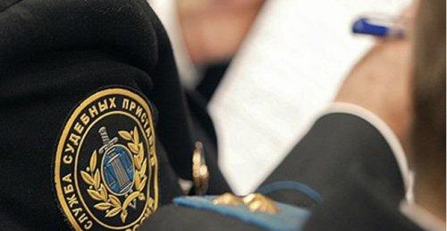 Антимонопольный комитет украины просит наложить арест наимущество газпрома - «энергетика»