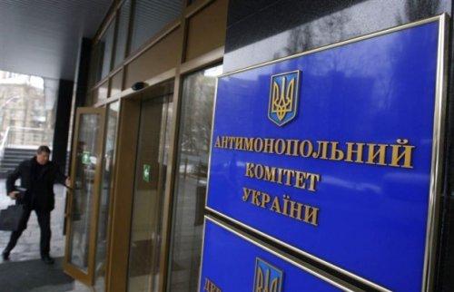 Антимонопольный комитет украины требует от«газпрома» уже $7,4 млрд. - «энергетика»