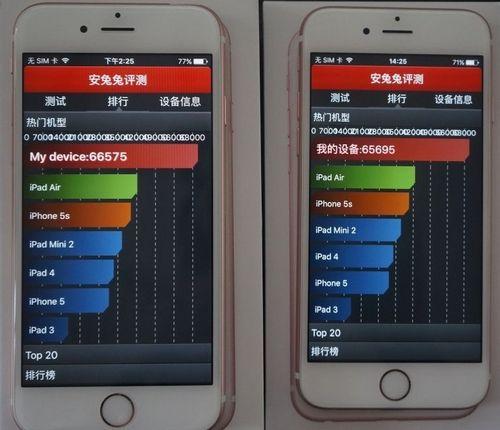 Apple iphone 6s с чипом a9 от samsung разряжается быстрее, чем с a9 от tsmc