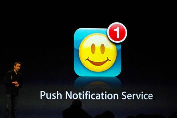 Apple отключила push-уведомления для пользователей iphone и ipad в германии