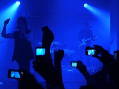 Apple патентует технологию, запрещающую фотосъёмку на концертах