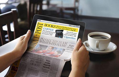 Apple планирует создать цифровую газету, которую можно свернуть в трубочку