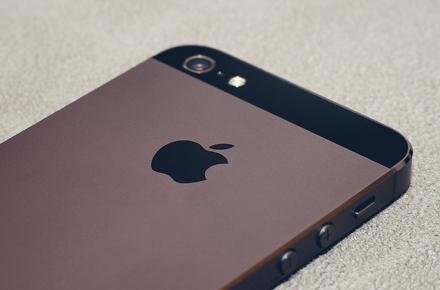 Apple приступила к производству iphone 5s