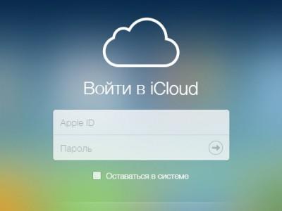 Apple продляет срок действия дополнительных 15гб для пользователей mobileme