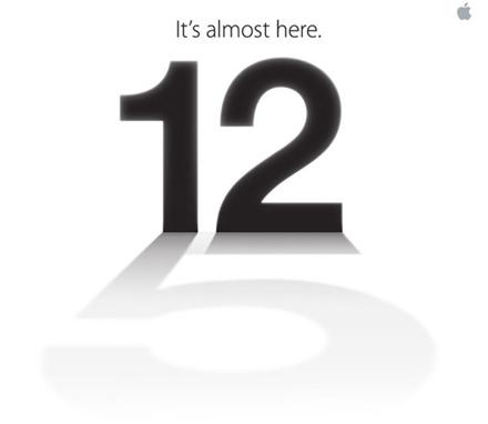 Apple проговорилась о названии «iphone 5» и назначила дату анонса