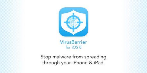 Apple удаляет антивирусы из app store