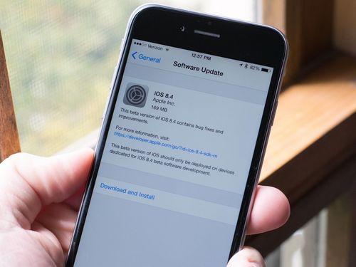 Apple выпустила ios 7 beta 4