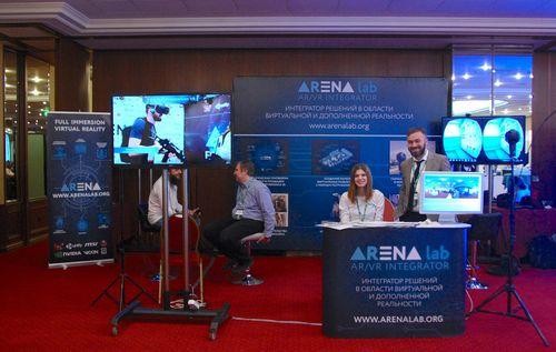 Arena lab и integris представили на cnews forum спектр ar/vr-решений