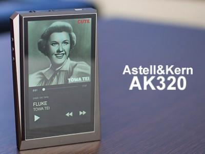 Аудиоплеер astell&kern ak320 стоит больше 130 тысяч рублей