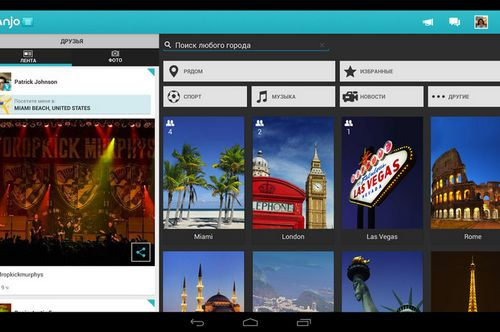 Banjo, words3words, hotel tonight, flipboard: актуальные приложения в google play