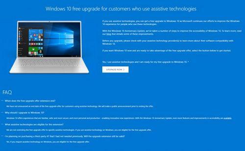 Бесплатно обновиться до windows 10 можно будет только в течение года