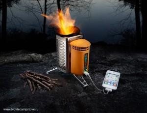 Biolite campstove — компактный теплоэлектрогенератор для туристов
