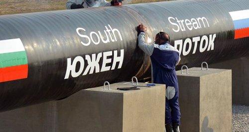 Болгария за«газпром»: всофии надеются навозрождение «южного потока» - «энергетика»