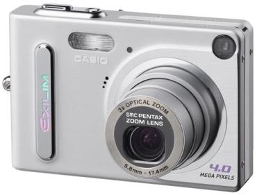 Casio представил 6-мегапиксельную цифровую камеру серии exilim pro