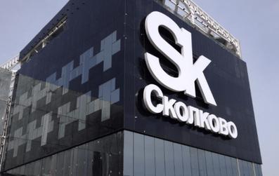 Челябинский венчурный фонд вложил 200 миллионов рублей в инновационные проекты