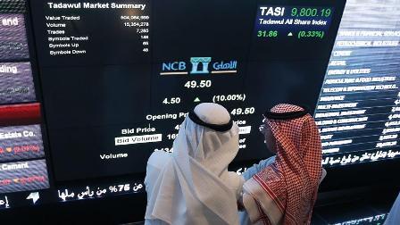 Дебют удался: саудовская аравия продала исламские бонды на $9 млрд - «энергетика»