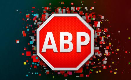 Европейские мобильные операторы хотят блокировать интернет-рекламу