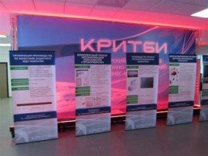 Филиал красноярского бизнес-инкубатора создадут в железногорске