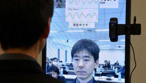 Fujitsu разработала по для измерения пульса с помощью камеры смартфона