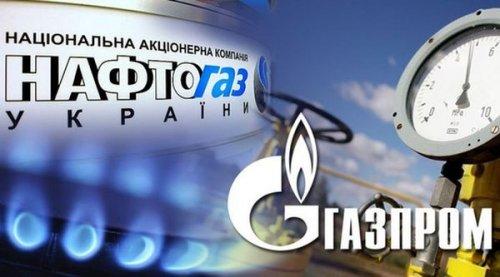«Газпром» несогласен срешением арбитража повыплате «нафтогазу» $2,5 млрд - «энергетика»