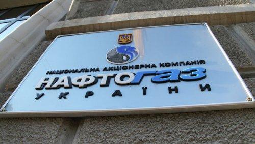 «Газпром» обжаловал решение арбитража стокгольма поспору с«нафтогазом» - «энергетика»