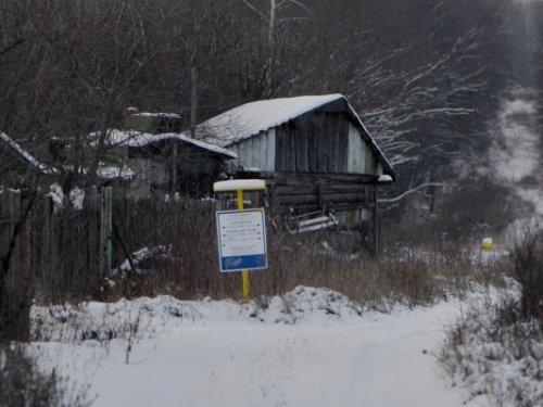 «Газпром» развернул войну забезопасность дачников: требует сносить ихпостройки угазопроводов - «энергетика»
