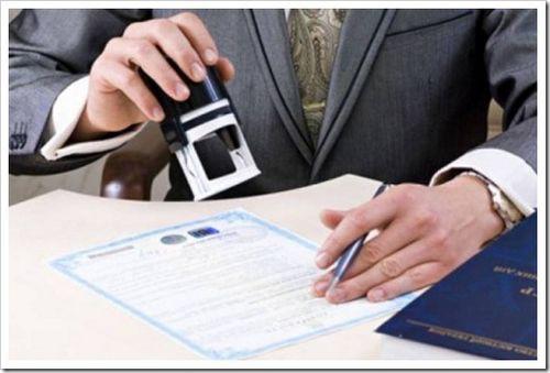 Где получить сертификат? описание процедуры получения декларации соответствия.