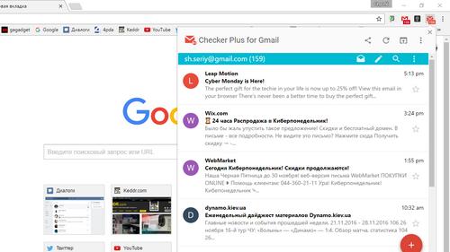 Google chrome перебрался на android
