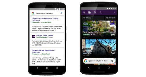 Google тестирует стриминг приложений android