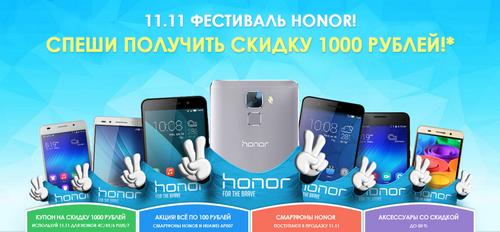 Honor 5a вышел на российский рынок