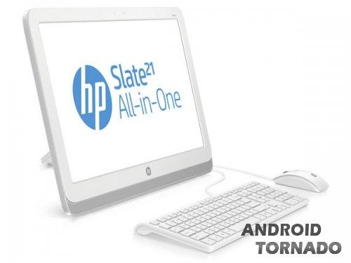 Hp анонсировала огромный планшет slate 21 на nvidia tegra 4