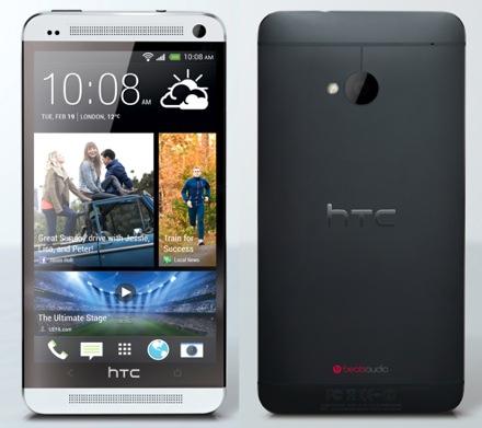 Htc готовит гигантский 6-дюймовый смартфон