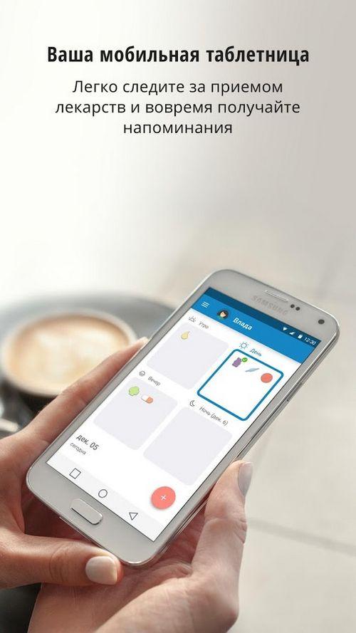Htc представил новый флагманский смартфон. фото