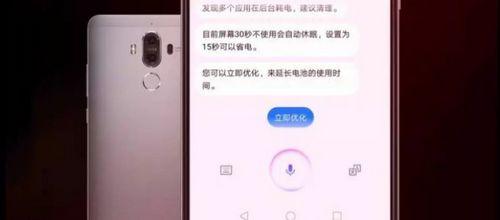 Huawei не обновляет смартфоны