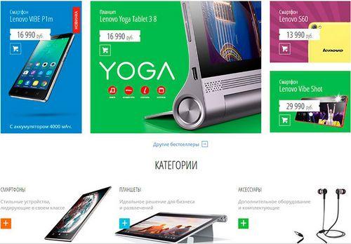 Huawei открыла свой фирменный интернет-магазин в россии