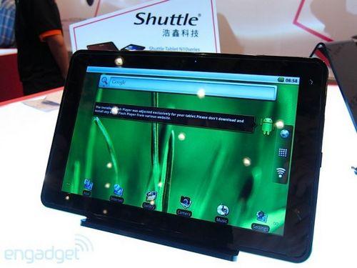 Ice computer trinity - очередной модульный планшет со смартфоном (22 фото + видео)