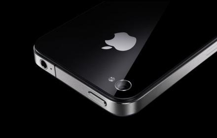 Информация об iphone 5 утекла в интернет