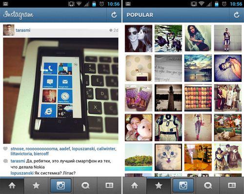 Instagram добрался до android