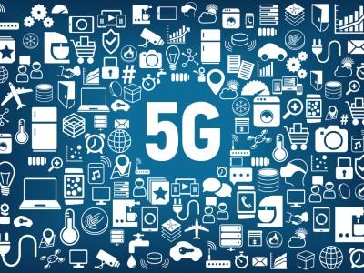 Intel расскажет о будущем мобильных сетей на mwc 2016