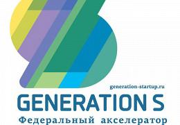 Инвестиционная сессия финалистов акселерационной программы generation s