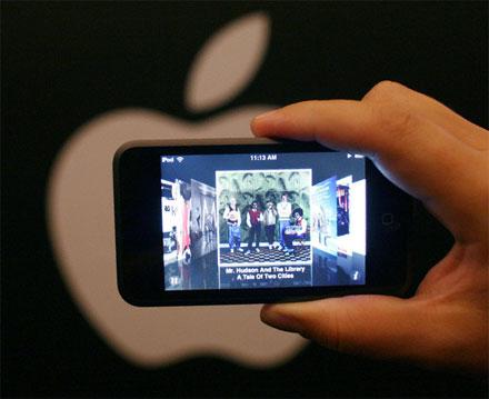 Iphone может стать слайдером