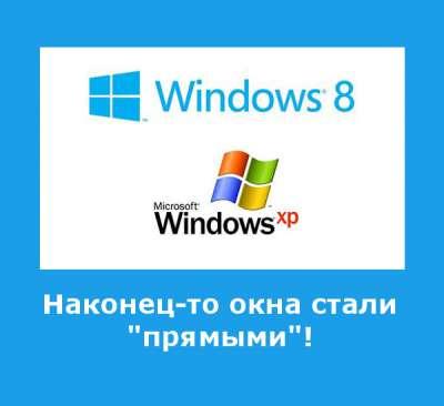 "Итоги конкурса microsoft ""вредные картинки"""