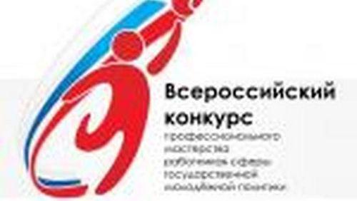 Итоги окружного этапа всероссийского конкурса «молодой предприниматель россии – 2011» подвели на урале