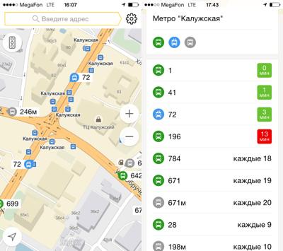 «Яндекс» научился показывать, сколько времени ждать транспорта на остановке в москве