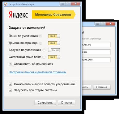 Яндекс выпустил новую версию браузера