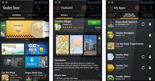 «Яндекс» запускает магазин android-приложений