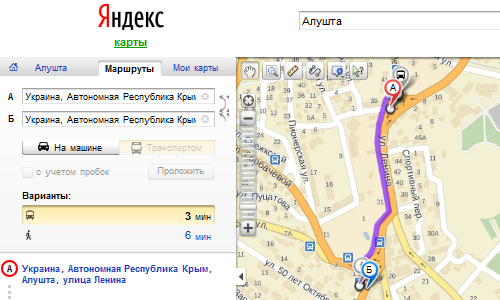 Яндекс запустил сервис маршрутизации для всей россии